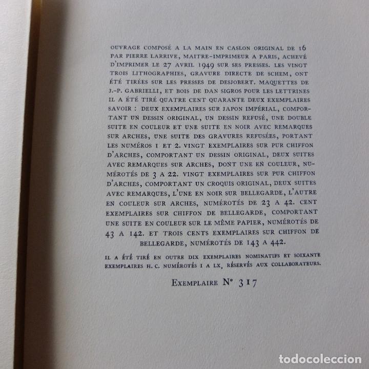 Libros antiguos: JUSTINE , MARQUES DE SADE , CURIOSA , EROTICO , GRABADOS SCHEM 1949 primera edición lujo numerada - Foto 2 - 150624502