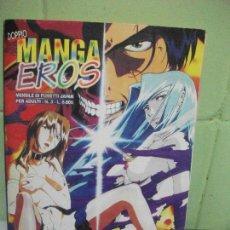 Libros antiguos: MANGA EROS STORI INEDITE JAPAN N 3 L 6000 PEPETO. Lote 161837986