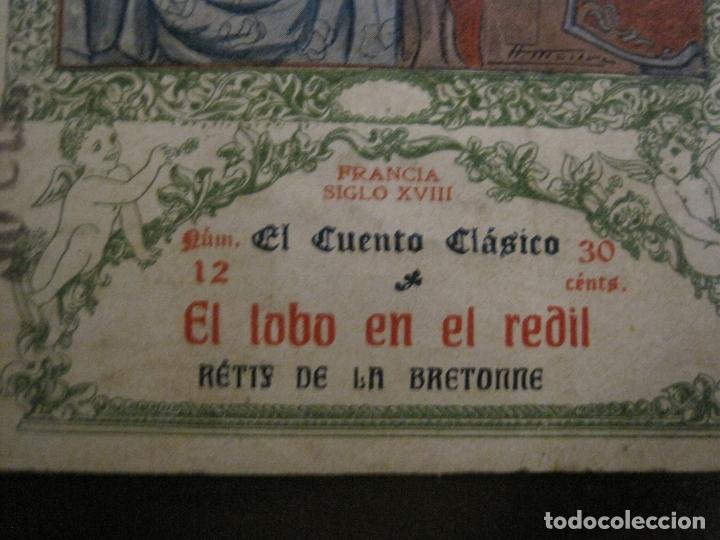 Libros antiguos: EL CUENTO CLASICO-NOVELA EROTICA-EL LOBO EN REDIL-NUM·12-VER FOTOS-(V-17.081) - Foto 2 - 165383938
