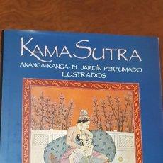Libros antiguos: KAMA SUTRA (ANANGA-RANGA.EL JARDIN PERFUMADO ILUSTRADOS). CLÁSICOS DE LA LITERATURA ERÓTICA ORIENTAL. Lote 175284743