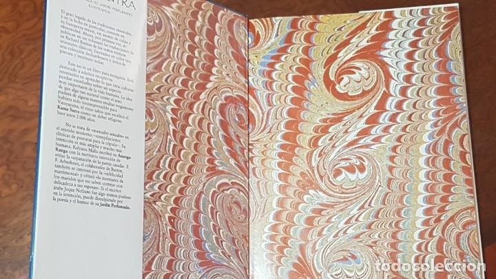 Libros antiguos: KAMA SUTRA (ANANGA-RANGA.EL JARDIN PERFUMADO ILUSTRADOS). CLÁSICOS DE LA LITERATURA ERÓTICA ORIENTAL - Foto 2 - 175284743