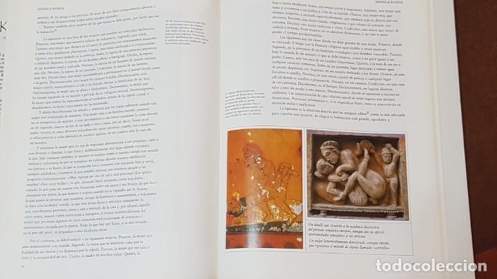 Libros antiguos: KAMA SUTRA (ANANGA-RANGA.EL JARDIN PERFUMADO ILUSTRADOS). CLÁSICOS DE LA LITERATURA ERÓTICA ORIENTAL - Foto 3 - 175284743