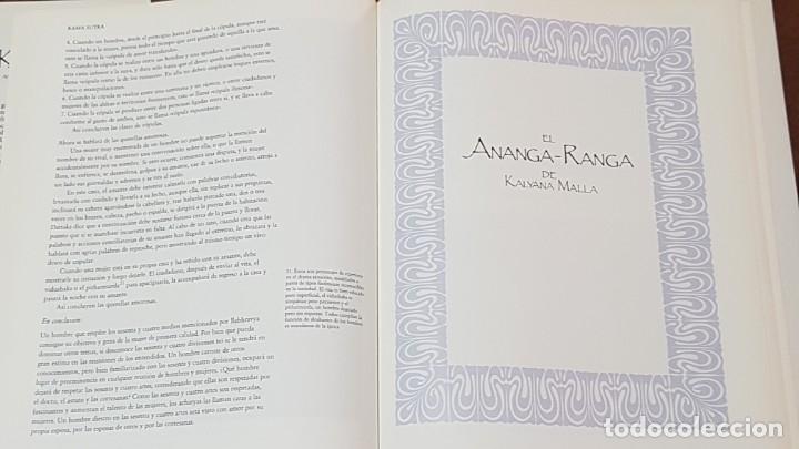 Libros antiguos: KAMA SUTRA (ANANGA-RANGA.EL JARDIN PERFUMADO ILUSTRADOS). CLÁSICOS DE LA LITERATURA ERÓTICA ORIENTAL - Foto 5 - 175284743
