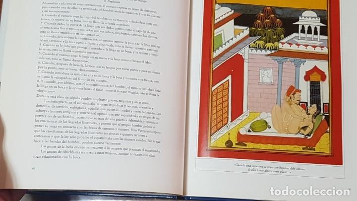 Libros antiguos: KAMA SUTRA (ANANGA-RANGA.EL JARDIN PERFUMADO ILUSTRADOS). CLÁSICOS DE LA LITERATURA ERÓTICA ORIENTAL - Foto 6 - 175284743