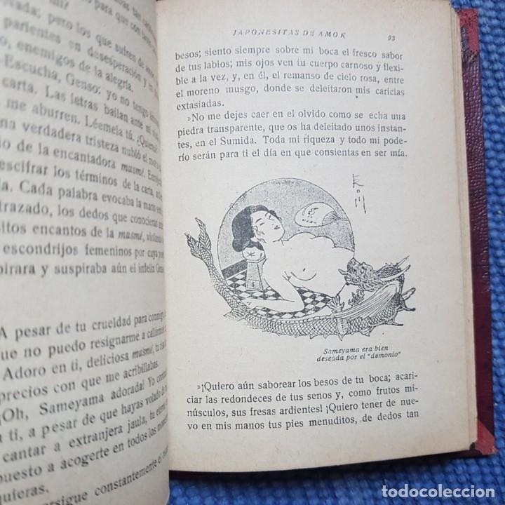 Libros antiguos: Champseur: Japonesitas de amor - El hombre que fue canapé, una novela libertina del siglo XVIII - Foto 5 - 175808822