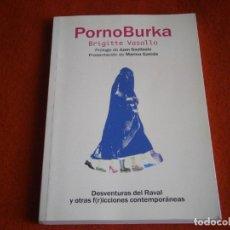 Libros antiguos: LIBRO PORNOBURKA. Lote 237041495