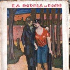 Libros antiguos: LUIS RUBIO HIDALGO : CAMINO RECTO (LA NOVELA DE NOCHE, 1926) PRÓLOGO DE W. FERNÁNDEZ FLÓREZ. Lote 178257506