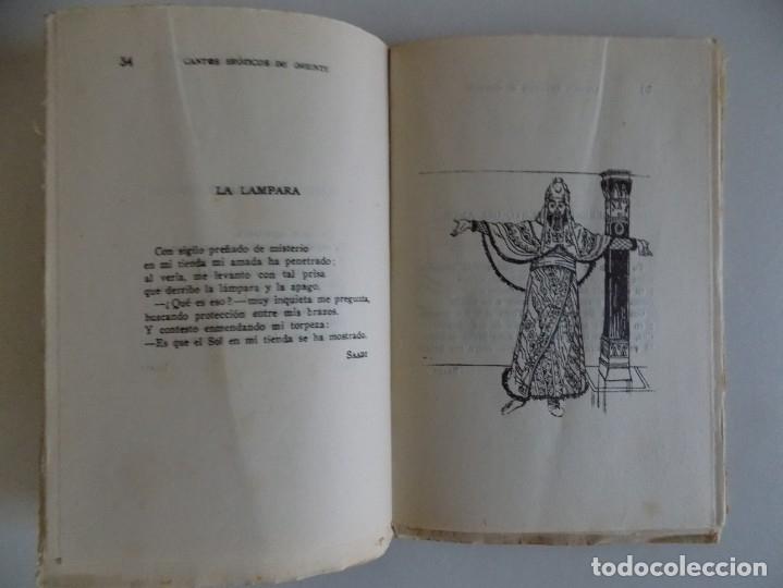 Libros antiguos: LIBRERIA GHOTICA. CANTOS ERÓTICOS DE ORIENTE. VERSIÓN CASTELLANA DE PEDRO GUIRAO.1922 - Foto 2 - 179201883