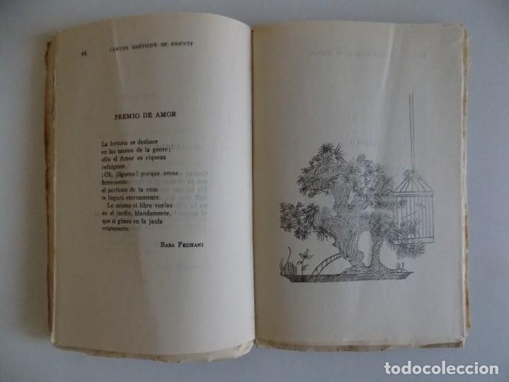 Libros antiguos: LIBRERIA GHOTICA. CANTOS ERÓTICOS DE ORIENTE. VERSIÓN CASTELLANA DE PEDRO GUIRAO.1922 - Foto 3 - 179201883