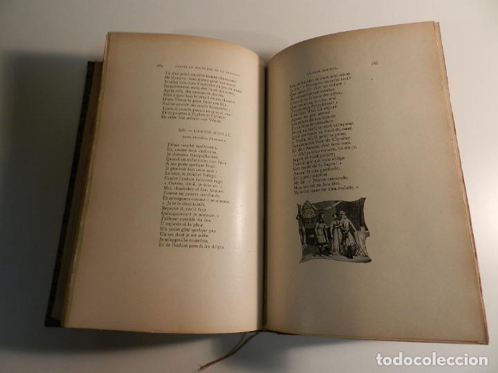 Libros antiguos: JEAN DE LA FONTAINE, OUDRY, LANCRET, BOUCHER, FRAGONARD (ILLUSTRATEURS) - 1903/1904 ERÓTICA EROTISMO - Foto 5 - 196123296