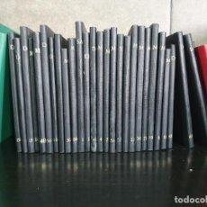 Libros antiguos: NOVELA ERÓTICA.31 NOVELAS AÑOS 20/30. REPRODUCCIONES ENCUADERNADAS A MANO CLANDESTINAS Y PROHIBIDAS. Lote 207130350