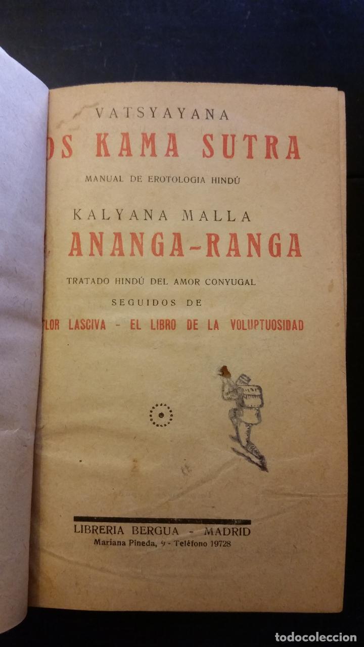 Libros antiguos: 1930 - VATSYAYANA / KALYANA MALLA. # Los Kama Sutra (Manual de erotología hindú) + Ananga Ranga - Foto 2 - 217103651