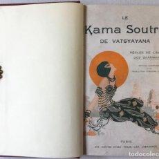 Libros antiguos: LES KAMA SOUTRA. MANUEL D'EROTOLOGIE HINDOUE. - VATSYAYANA.. Lote 244978615