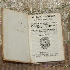Libros antiguos: 2891- MODELOS DE RETORICA PARA USO DE LAS ESCUELAS. VV.AA EDIT. JUAN Y JAIME GASPAR. S/F.. Lote 36585100