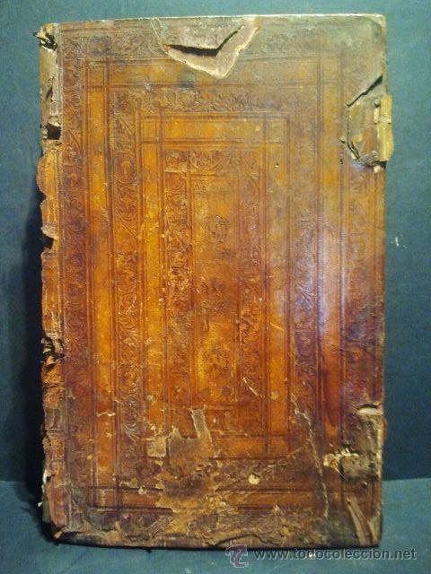Libros antiguos: Comentarios sobre la 1ª parte de Santo Tomás. Enc. piel época estilo plateresco. Salamanticae 1587. - Foto 2 - 37432356