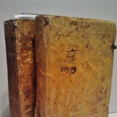 Libros antiguos: PHILOSOPHIA THOMISTICA, JUXTA INCONCUSSA. ANTONIO GOUDÍN. TOMO II-III-IV. CON GRABADOS. MADRID 1784.. Lote 38451888