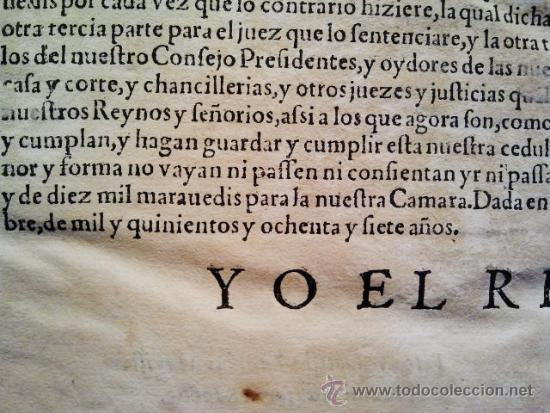 Libros antiguos: Comentarios sobre la 1ª parte de Santo Tomás. Enc. piel época estilo plateresco. Salamanticae 1587. - Foto 9 - 37432356