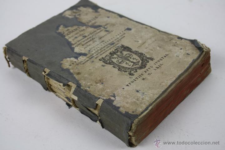 Libros antiguos: 5948- ARISTOTELIS DE ANIMA.LIBRI TRES. CUM AVERROIS COMENTARIIS, SOPHIANO-PASSERII, VENETIIS 1572 - Foto 2 - 40970561