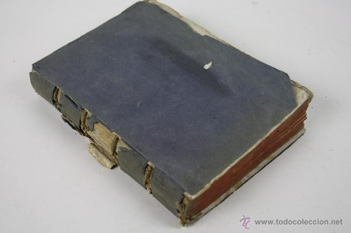 Libros antiguos: 5948- ARISTOTELIS DE ANIMA.LIBRI TRES. CUM AVERROIS COMENTARIIS, SOPHIANO-PASSERII, VENETIIS 1572 - Foto 3 - 40970561