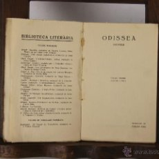 Libros antiguos: 5323- ODISSEA. HOMER. CARLES RIBA. EDIT, CATALANA. VOL PRIMER. SIN FECHA. . Lote 45570993