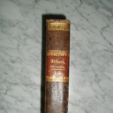 Libros antiguos: ELEMENTA PHILOSOPHIAE EN ADOLESCENTUM USUM ADORNATA - A. F. LAURENTIO ALTIERI - 1833. Lote 52030837