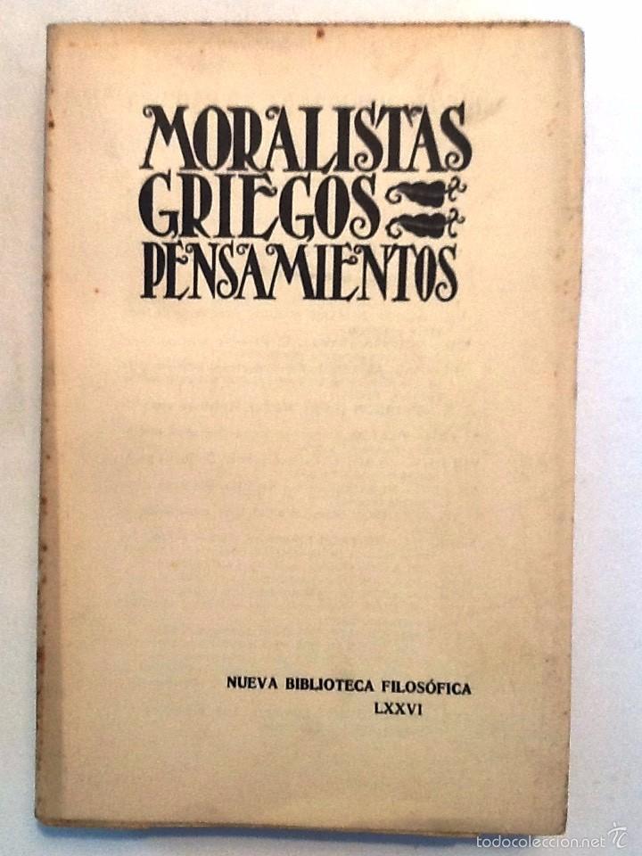 PENSAMIENTOS. 1935. MORALISTAS GRIEGOS. NUEVA BIBLIOTECA FILOSOFICA. LXXVI. INTONSO (Libros Antiguos, Raros y Curiosos - Pensamiento - Filosofía)