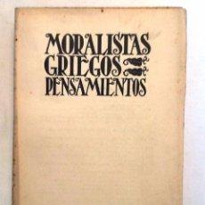 Libros antiguos: PENSAMIENTOS. 1935. MORALISTAS GRIEGOS. NUEVA BIBLIOTECA FILOSOFICA. LXXVI. INTONSO. Lote 55364479