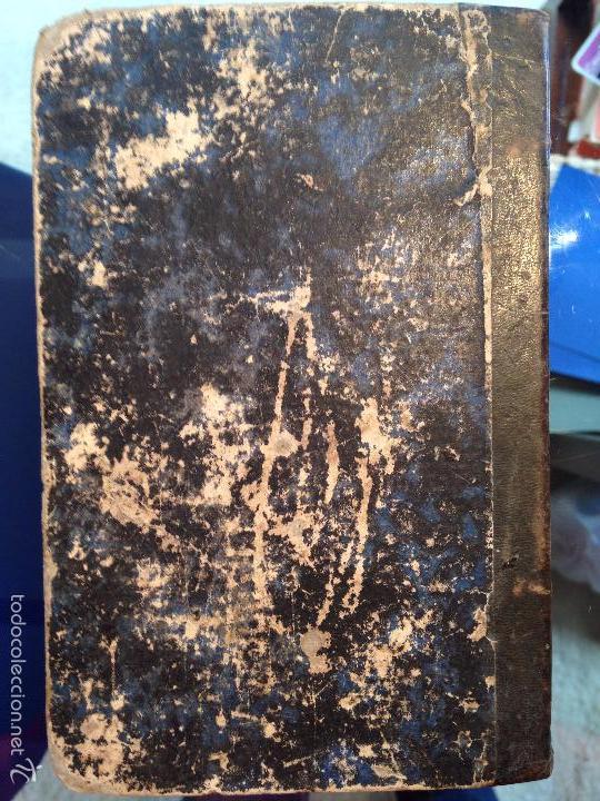 Libros antiguos: ELEMENTOS DE ETICA O FILOSOFIA MORAL - .GONZÁLEZ SERRANO, M. DE LA REVILLA - 1874 - Foto 3 - 56525709