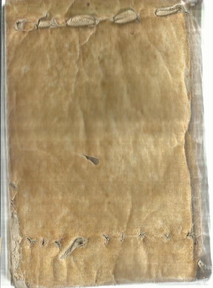 Libros antiguos: INSTITUTIONES PHILOSOPHICAE AD STUDIA THEOLOGICA. FRANCISCO JACQUIER. MATRITI. 1758 - Foto 3 - 58091105