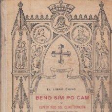 Libri antichi: FRAY JUAN COBO. EL LIBRO CHINO BENG SIM PO CAM O ESPEJO RICO DEL CLARO CORAZÓN. MADRID, 1924.. Lote 136017252