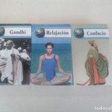 Libros antiguos: LOTE 3 LIBROS: CONFUCIO/GANDHI·RELAJACION- COL. COSMOS-EDIMAT LIBROS-1998-TAPA DURA-SOBRECUBIERTA. Lote 73804691