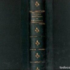 Libros antiguos: DAURELLA : INSTITUCIONES DE METAFÍSICA (FAMADES, 1895). Lote 94798231