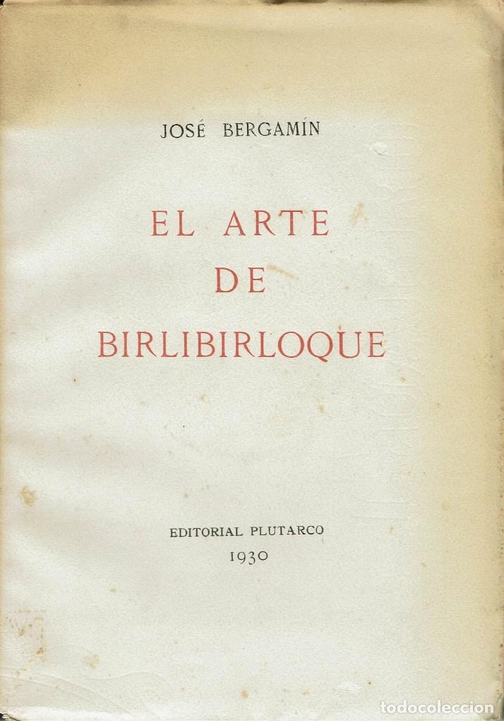 EL ARTE DE BIRLIBIRLOQUE (ENTENDIMIENTO DEL TOREO), POR JOSÉ BERGAMÍN. AÑO 1930. (14.1) (Libros Antiguos, Raros y Curiosos - Pensamiento - Filosofía)