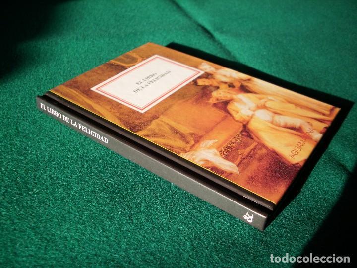 Libros antiguos: EL LIBRO DE LA FELICIDAD - AGUAMARINA - ANAYA& MARIO MUCHNIK - AÑO 1995 - Foto 2 - 116199127