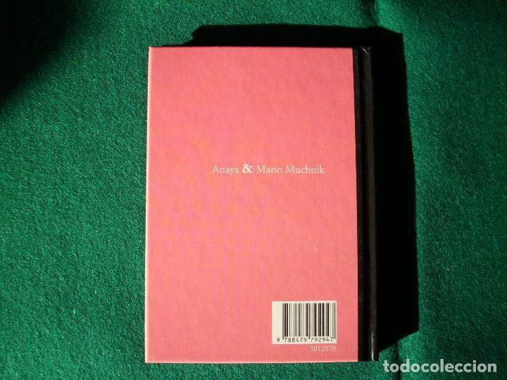 Libros antiguos: EL LIBRO DE LA VIDA - AGUAMARINA - ANAYA& MARIO MUCHNIK - AÑO 1995 - Foto 3 - 116199443