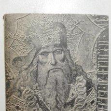 Libros antiguos: EL PENSAMIENTO PREFILOSOFICO. II. LOS HEBREOS. - W.A. IRWIN / H. Y H.A. FRANKFORT 3ª EDICIÓN 1968. Lote 144049546