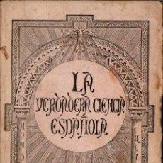 Libros antiguos: J. HUARTE DE SAN JUAN : EXAMEN DE INGENIOS PARA LAS CIENCIAS (SUBIRANA, 1883) . Lote 144979654