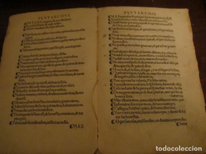 Libros antiguos: Post incunable Primera parte de las sentencias por diversos autores escriptas 1554 - Joya colección - Foto 11 - 146688410