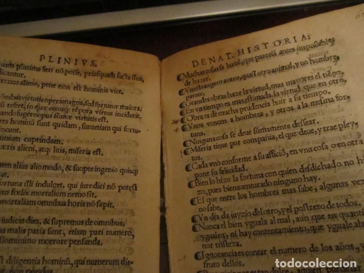 Libros antiguos: Post incunable Primera parte de las sentencias por diversos autores escriptas 1554 - Joya colección - Foto 16 - 146688410