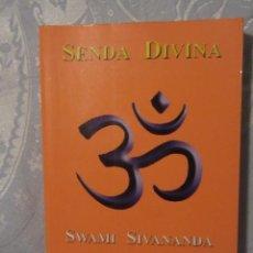 Libros antiguos: SENDA DIVINA DE SWAMI SIVANANDA. Lote 147388030