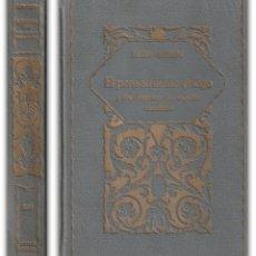 Libros antiguos: 1926 - LEÓN ROBIN: EL PENSAMIENTO GRIEGO Y LOS ORÍGENES DEL ESPÍRITU CIENTÍFICO - GRECIA, FILOSOFÍA. Lote 150348558