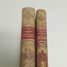 Libros antiguos: J- ESTUDOS DE PHILOLOGIA MIRANDESA LEITE DE VASCONCELLOS IMPRENTA NACIONAL LISBOA 1900. Lote 152013186