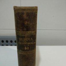 Libros antiguos: SUMMA TOTIUS THEOLOGIAE SANCTI THOMAE AQUINATIS SUPPLEMENTI TERTIAE PARTIS VOL PRIMUM . Lote 152126026