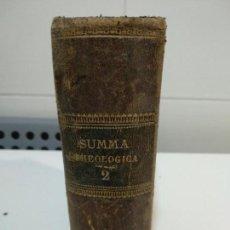 Libros antiguos: SUMMA TOTIUS THEOLOGIAE SANCTI THOMAE AQUINATIS. Lote 152127718