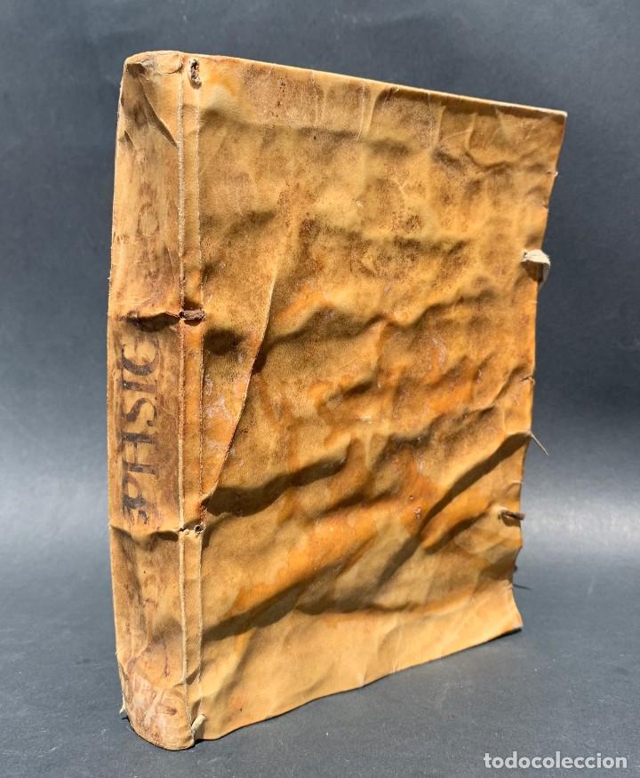 XVIII - LIBRO MANUSCRITO - 250 PÁGINAS - PHYSICA ABS AD MENTE DRS ACI COCINAA (Libros Antiguos, Raros y Curiosos - Pensamiento - Filosofía)