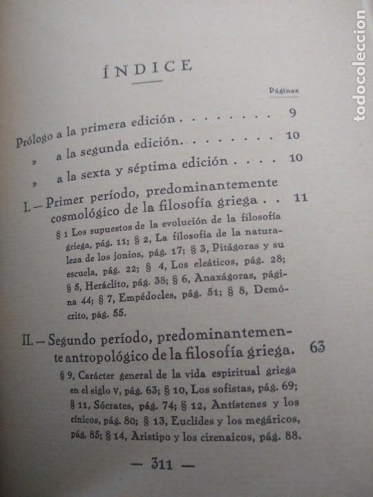 Libros antiguos: FILOSOFÍA ANTIGUA Y MEDIEVAL - AUGUSTO MESSER - REVISTA DE OCCIDENTE - MADRID (1927) - Foto 4 - 168181952