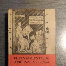 Libros antiguos: EL PENSAMIENTO DE AVICENA EL PENSAMIENTO DE AVICENA. AFNAN, SOHEIL . Lote 176133117
