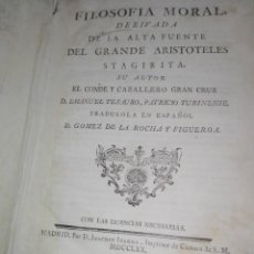 Libros antiguos: FILOSOFIA MORAL ARISTOTELES (1770) - EMANUEL TESAURO EN PERGAMINO. Lote 195083865