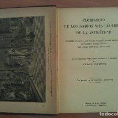 Livres anciens: 1816 FLORILEGIO DE LOS SABIOS MÁS CÉLEBRES DE LA ANTIGUEDAD - PEDRO UMBERT. Lote 205288701