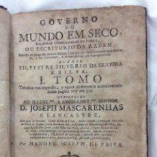 Libros antiguos: .GOVERNO DO MUNDO EM SECO, PALABRAS EMBRULHADAS EM PAPEIS, OU ... 1751. MUY RARO. EXCELENTE PRECIO.. Lote 217026568